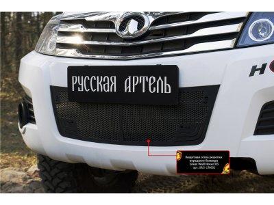 Пластиковая сетка в бампер Great Wall Hover H3 2010-2013