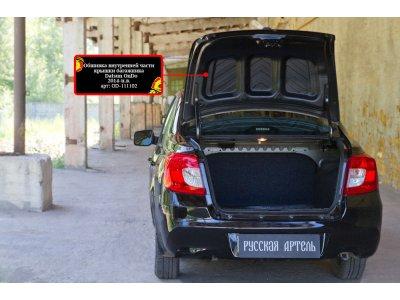 Обшивка крышки багажника Датсун он-До 2014-