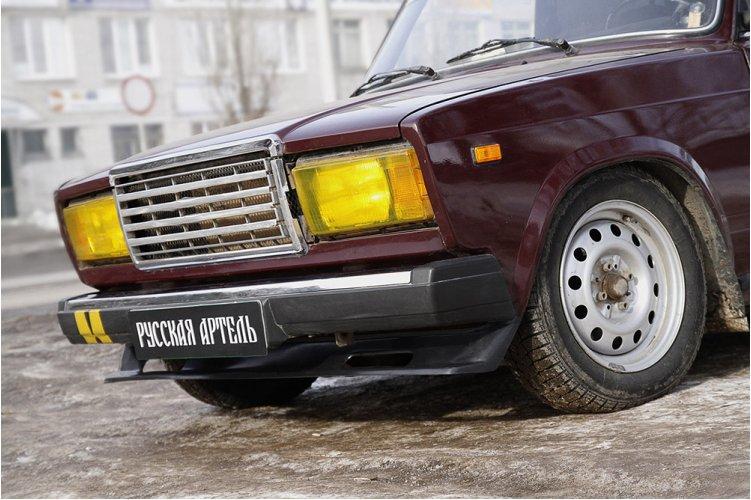 Вихур (юбка) передний бампер ВАЗ 2101-2107