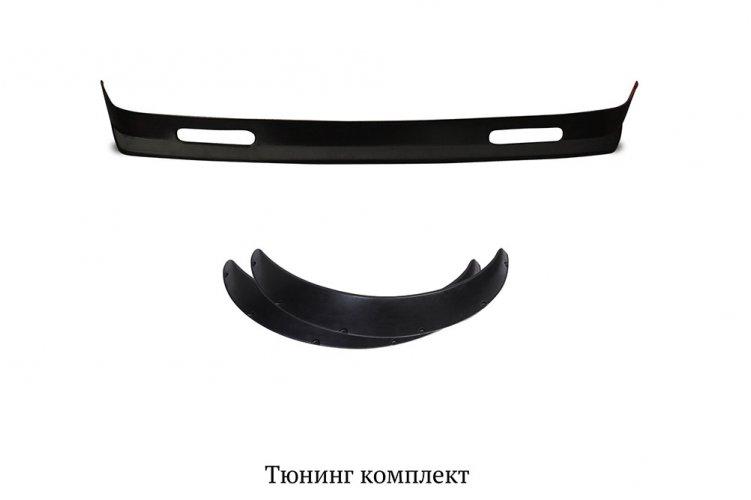 Тюнинг комплект (вихур,юбка+фендера) Lada 2101-2107