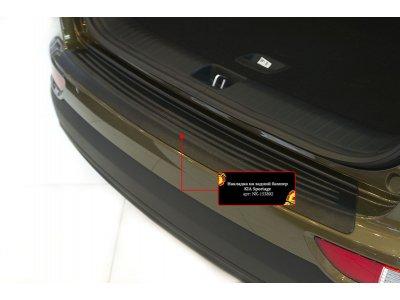 Защитная накладка на бампер для KIA Sportage