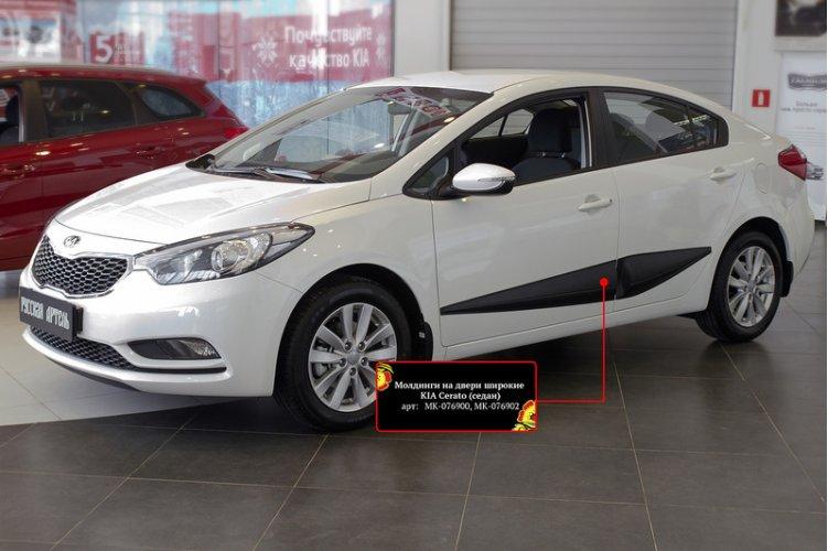 Молдинги на двери (широкие) Kia Cerato 2017-