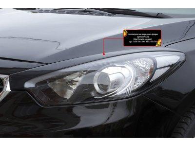 Накладки на фары для KIA Cerato (седан) 2013-2016