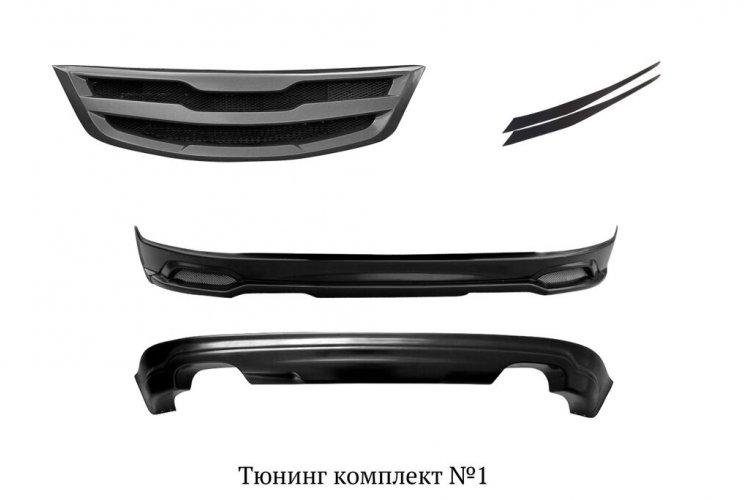 Тюнинг-комплект KIA Sportage 3 2010-2013