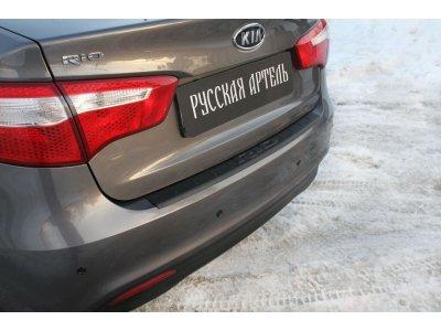 Защитная накладка на бампер Kia Rio 3 седан
