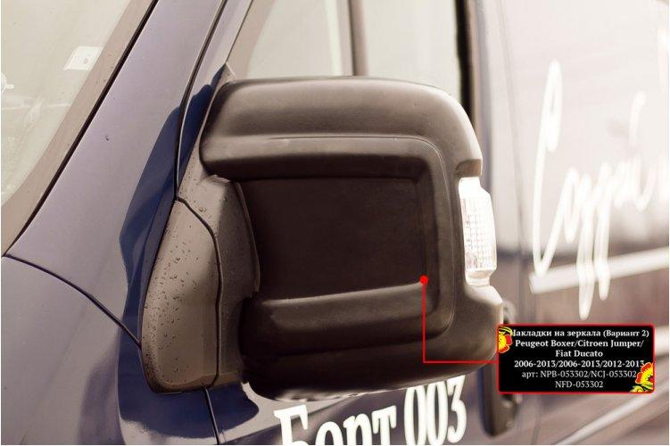 Накладка на корпус зеркала Peugeot Boxer 2006-