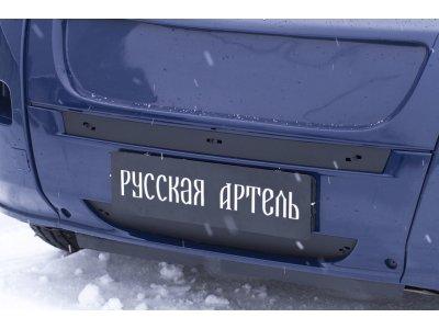 Заглушка (накладка) на зиму в бампер Peugeot Boxer (250 кузов)