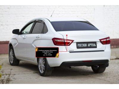 Лип-спойлер на багажник Lada Vesta 2015-