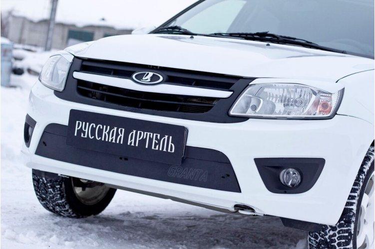 Зимняя заглушка переднего бампера Lada Granta лифтбек