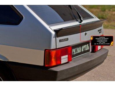 "Спойлер на багажник ""Duck tail"" Ваз 2108"