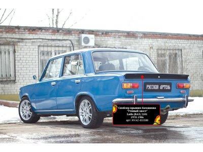 Спойлер на багажник Vaz (Lada) 2101