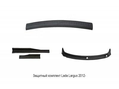 Комплект защитных накладок Лада Ларгус 2012-