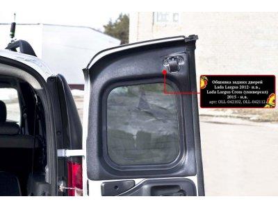Обшивка дверей Лада Ларгус 2012-