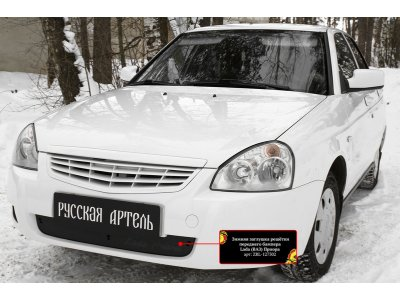 Заглушка (накладка) бампера Lada (ВАЗ) Приора 2014-