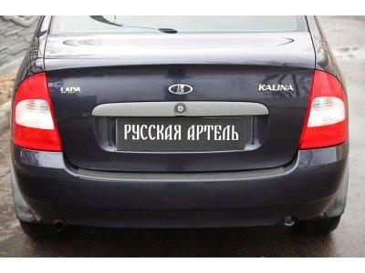 Накладка на бампер Kalina I Седан 2004-
