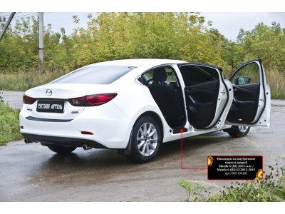 Накладки порогов дверей Mazda 6 (3) 2012-2015