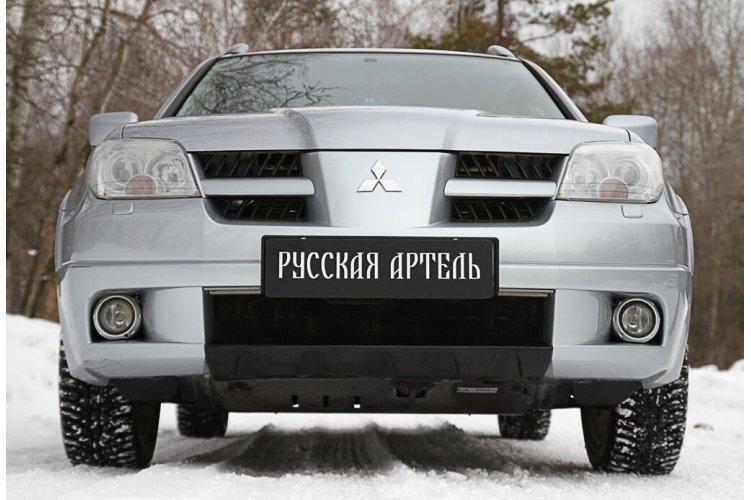 Накладка переднего бампера Mitsubishi Outlander 2005-2007 turbo