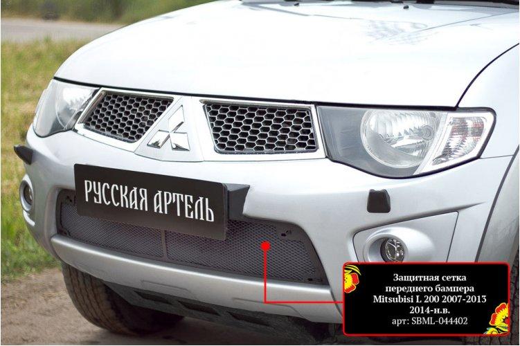 Защитная сетка бампера Митсубиси Л200 2010-2013