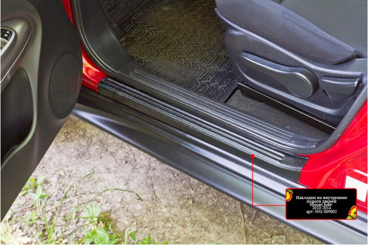 Накладки на пороги (2шт) Nissan Juke 2010-