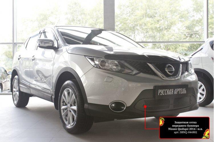 Защитная сетка в бампер Nissan Qashqai 2014-2016