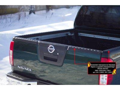 Накладка для откидного борта Nissan Navara 2005-