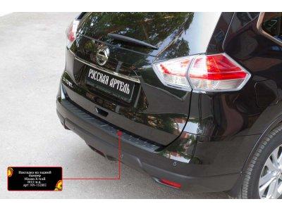 Накладка на бампер Nissan X-trail 2015-
