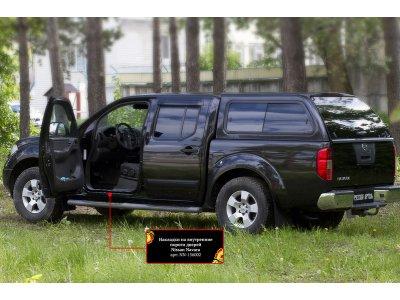 Накладки на пороги дверей Nissan Navara 2005-2015