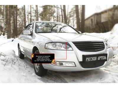 Реснички (накладки) фары Nissan Almera Classic 2007-