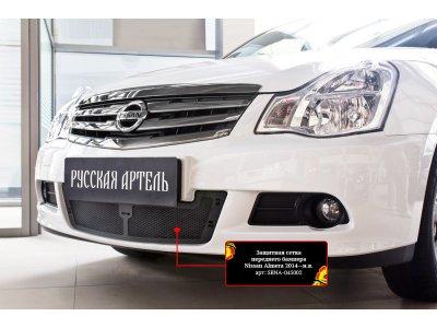 Защитная сетка для бампера Nissan Almera 2014-