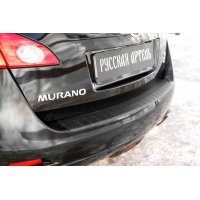 Защитная накладка на бампер Nissan Murano 2008-2009