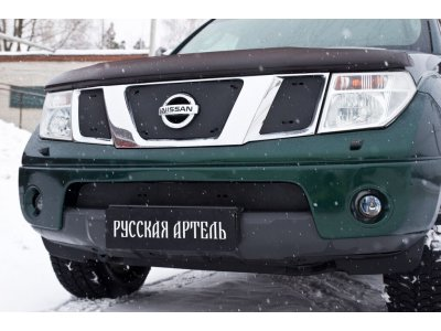 Зимняя заглушка переднего бампера и решетки радиатора Nissan Navara 2005-2010