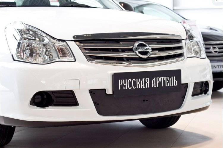 Зимняя заглушка переднего бампера Nissan Almera 2014-