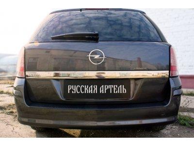 Защитная накладка заднего бампера Опель Астра Н 2006-