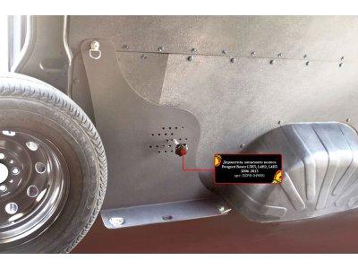 Держатель запасного колеса (250 кузов) Citroen Jumper