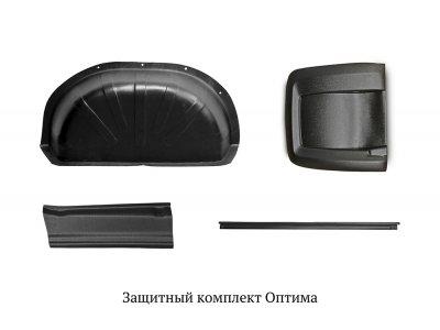 """Защитный тюнинг-комплект """"Оптимальный"""" Пежо Боксер 2014-"""