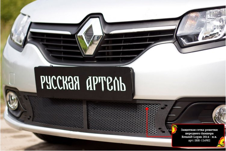 Сетка (пластик) на решетку бампера Renault Logan 2014-
