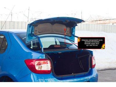 Обшивка внутренней части крышки багажника Renault Logan 2