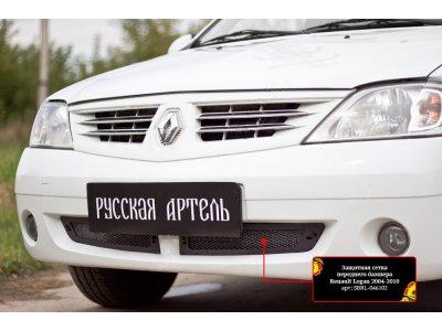 Сетка в решетку бампера Renault Logan 2004-2010