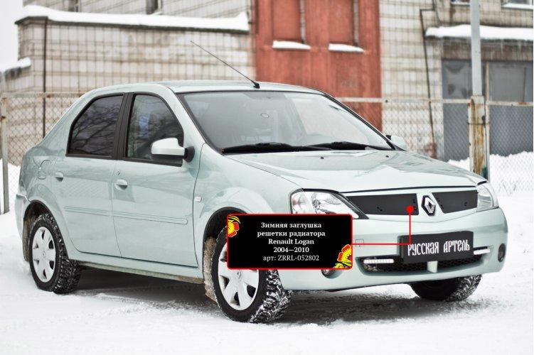 Заглушка (накладка) решетки радиатора Логан зимняя (Renault Logan)