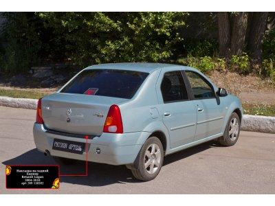 Защитная накладка на бампер Renault Logan 2004-