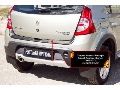 Накладка заднего бампера Renault Sandero Stepway 2009-2013