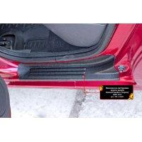 Накладки на пороги (4шт) Renault Sandero Stepway