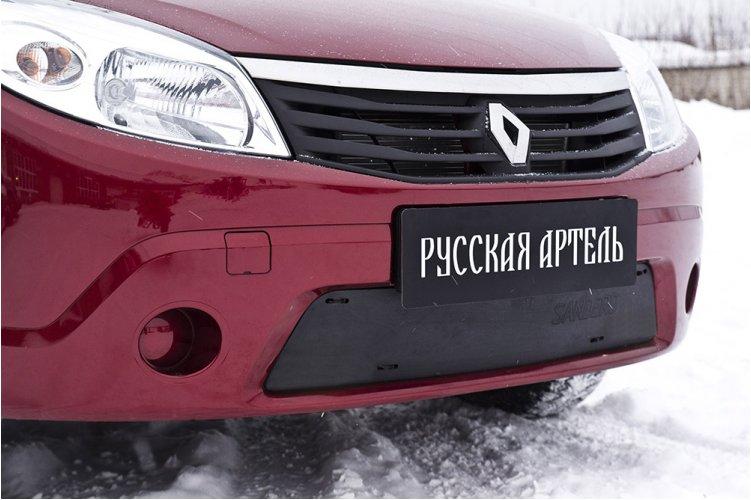 Зимняя заглушка переднего бампера Renault Sandero 2009-