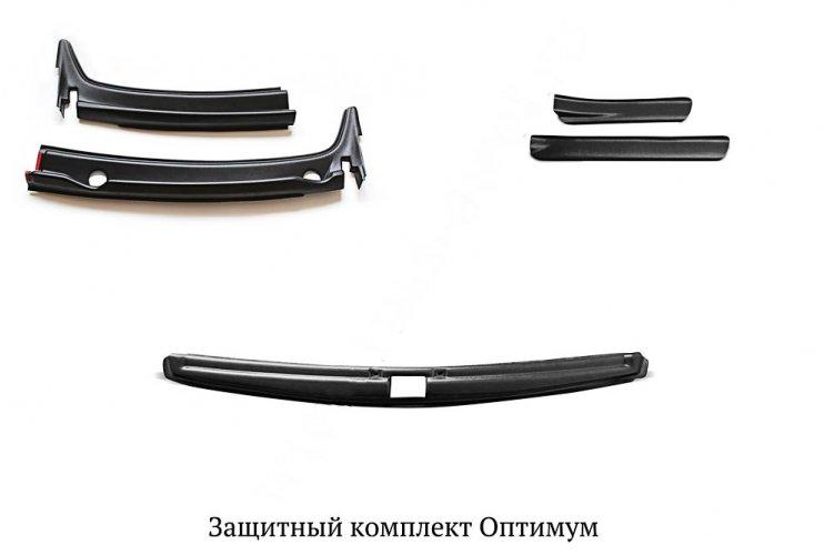 Комплект для защиты Оптимум Renault Duster 2010-