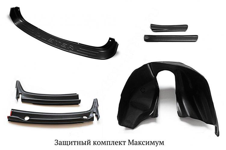 """Максимальный комплект """"Тюнинг Дастер"""" Renault Duster"""