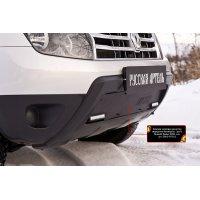 Зимняя заглушка (с дхо, без обвеса) Renault Duster 2011-