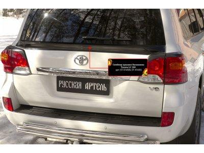 Спойлер на багажник Toyota Land Cruiser 200 2012-
