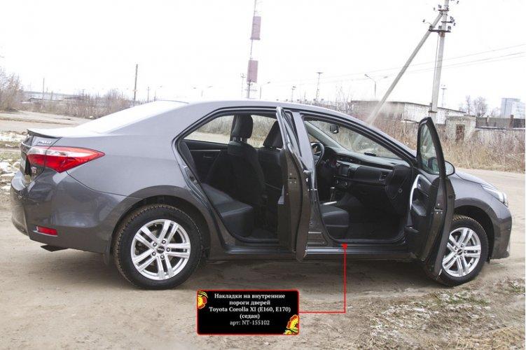 Накладки на пороги дверей Toyota Corolla 2012-