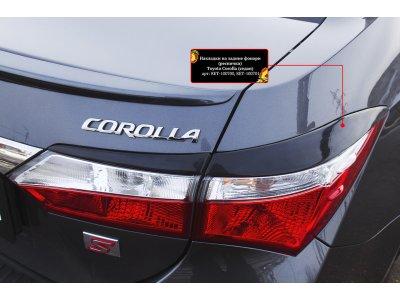 Накладки на задние фонари для Toyota Corolla (седан) 2012-2015