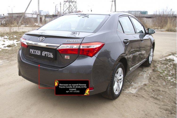 Защитная накладка на бампер Toyota Corolla седан